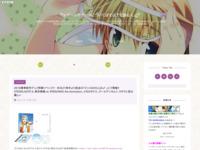 2018春季新作アニメ特集リベンジ!!・・本日21時半より放送の「ピッコロのらじお♪ 」にて開催!! STEINS;GATE 0のスクリーンショット