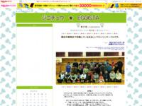 ジコチュウのサイト画像