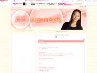 全集 芸能人 ブログ 芸能人ブログ・有名人ブログランキング