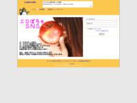 http://pochaero.sns.fc2.com/