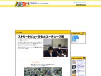 http://portal.nifty.com/2009/05/29/a/