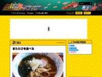 http://portal.nifty.com/kiji/110926148261_1.htm