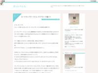 カードキャプターさくら クリアカード編(1)のスクリーンショット