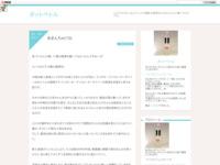 あまんちゅ(10)のスクリーンショット
