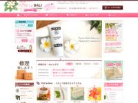 バリ雑貨とジャムウの通販【ピュア☆ラ☆バリ】