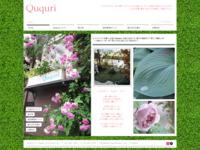 ququri 外構、エクステリアとお庭(ガーデン)の設計、図面などの作成会社『Ququri』