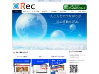 ホームページ制作のRec