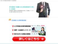 http://redstone-fan.sakura.ne.jp/