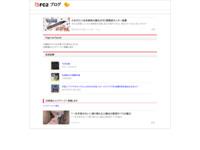 2011年7月第四週のアニメ(花咲くいろは)のスクリーンショット