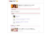 Aチャンネルビジュアルファンブック「Aチャンネル.zip」のスクリーンショット