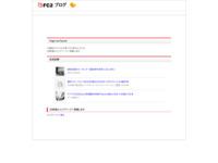 2011年9月第四週のアニメ(花咲くいろは)のスクリーンショット
