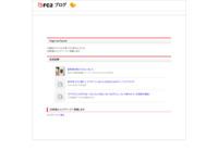 まんがタイムきららキャラット 3月号(Aチャンネル/ひだまりスケッチ)のスクリーンショット
