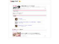 半年ぶりのDOG DAYSの続報!のスクリーンショット
