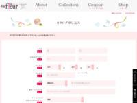 http://rinz-fleur.com/catalog/index.html