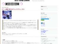 【ゲーム感想】新次元ゲイム ネプテューヌVIIのスクリーンショット