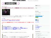 【アラド戦記】ネクロマンサー(死霊術師)ガイド(スキルとか、使い方とか) のスクリーンショット