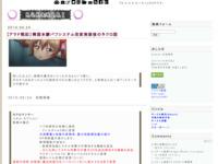 【アラド戦記】韓国本鯖バフシステム改変実装後のネクロ話のスクリーンショット