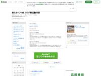 京都の社会人サークル、柔らかソフト会のページです♪のサイト画像