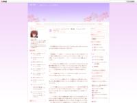 ソードアート・オンラインⅡ 第8話 「バレット・オブ・バレッツ」のスクリーンショット