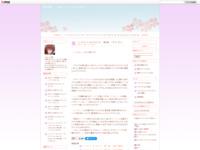ソードアート・オンラインⅡ 第9話 「デス・ガン」のスクリーンショット