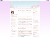 ソードアート・オンラインⅡ 第14話 「小さな一歩」のスクリーンショット