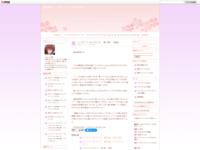 ソードアート・オンラインⅡ 第19話 「絶剣」のスクリーンショット
