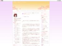 ソードアート・オンラインⅡ 第20話 「スリーピング・ナイツ」のスクリーンショット