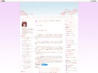 ソードアート・オンラインⅡ 第21話 「剣士の碑」のスクリーンショット