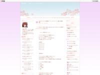 2016/10-12月期終了アニメアンケート (第43回調査)のスクリーンショット