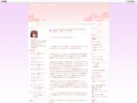 スクールガールストライカーズ Animation Channel 第5話 「白熱!チーム対抗戦」のスクリーンショット