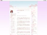 スクールガールストライカーズ Animation Channel 第9話 「青春!紅の決闘」のスクリーンショット