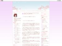 スクールガールストライカーズ Animation Channel 第10話 「参上!孤独の騎士」のスクリーンショット