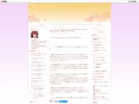 スクールガールストライカーズ Animation Channel 第12話 「急転!消えた三姉妹」のスクリーンショット
