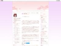 ソードアート・オンライン -アリシゼーション- 第9話 貴族の責務のスクリーンショット