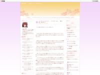 ソードアート・オンライン -アリシゼーション- 第22話 剣の巨人のスクリーンショット