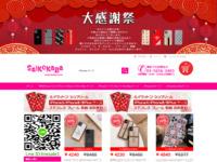 ブランド iPhone8ケース 通販