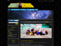 SAINT☆TENNISのサイト画像