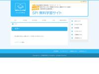 http://saisokuspi.com/typing/gokunoimi/