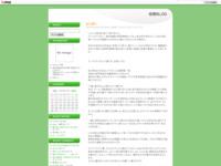 http://sakuyan.blog5.fc2.com/
