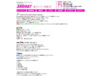 バドミントンサークル-シャラット-仙台市若林区のサイト画像
