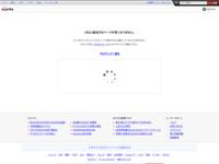 http://senses.exblog.jp/16343720