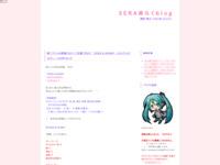 終了アニメの評価(2011.7月期)その2 TIGER & BUNNY /セイクリッドセブン /うさぎドロップのスクリーンショット