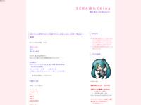 終了アニメの評価(2011.7月期)その3 花咲くいろは /日常 /夏目友人帳 参のスクリーンショット