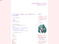 終了アニメの評価(2011.10月期)の5 UN-GO /gdgd妖精s /ぬらりひょんの孫 千年魔京のスクリーンショット