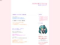 戦姫絶唱シンフォギア 第1話 「覚醒の鼓動」のスクリーンショット