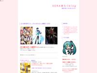 2014春の新作アニメ スタッフ&キャスト、主題歌データ付きのスクリーンショット