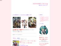 2014夏の新作アニメ スタッフ&キャスト、主題歌データ付きのスクリーンショット
