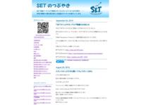 http://set.cocolog-nifty.com/gekidan/