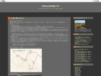 世田谷山友会のサイト画像