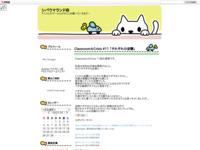 Classroom☆Crisis #11 「それぞれの逆襲」のスクリーンショット